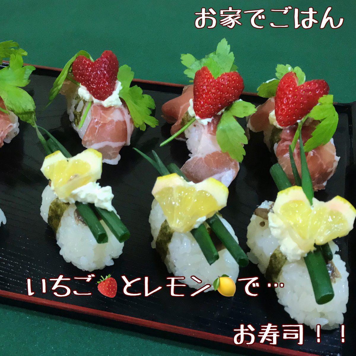 【美味!?】パーティーにピッタリ!ケーキみたいなお寿司