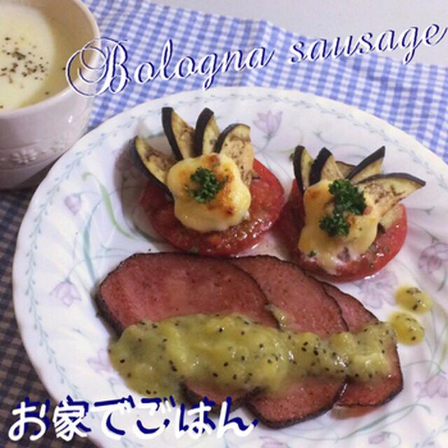 ハムステーキ・ソーセージソテーのソース3種